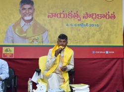 Keep Yourself Updated With Technology Chandrababu Naidu Asks Tdp Leade