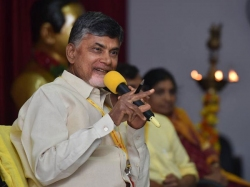 Training Classes Ap Tdp Leaders On New Technology