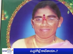 Panicked Telangana Woman Allegedly Kills Self Over Stored Cash
