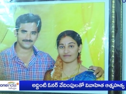 Techie S Wife Sujatha Commits Suicide Hyderabad