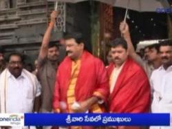 Ganta Srinivasa Rao Offers Prayers At Tirumala