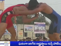 Telangana State Level Wrestling Competitions