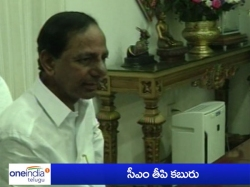 Kcr Reviews Electricty Employees Problems