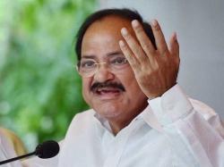 Venkaiah Naidu Praises Modi Chandrababu