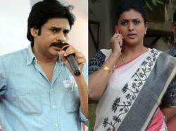 Roja On Pawan Kalyan Comments At Ichapuram