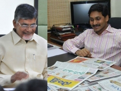 Chandrababu Shock Tdp Leaders With Sakshi Clippings
