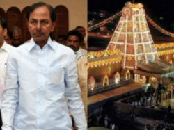 Details Cm Kcr Tour Tirupati