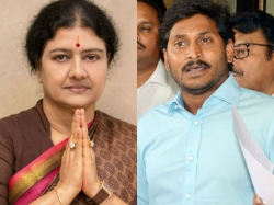 Tdp Leaders Targetting Ys Jagan As Sasikala Went Jail