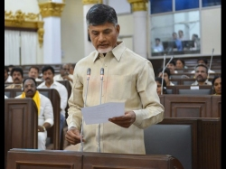Chandrababu Naidu Criticizes Ysrcp On Assembly Protest