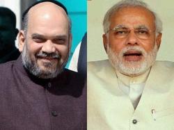 Pm Modi Sets Eye On 2019 Lok Sabha Polls Asks Bjp Mps Hit T