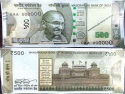 Atm Dispensed Fake Note Vizianagaram