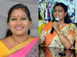 Roja Should Say Apology Mla Anitha