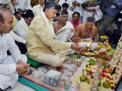 Chandrababu Naidu S Cabinet Reshuffle Who Will In Who Will