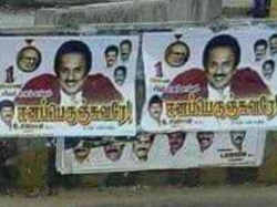Dmk Cadre Stuck Poster On The Wall Wish Mk Stalin S Birthday