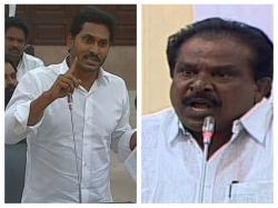 Gollapalli Suryarao Fires On Jagan Ap Assembly
