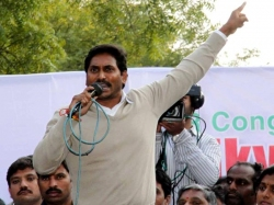 I Am Not Enemy Minister Prathipati Says Ys Jagan
