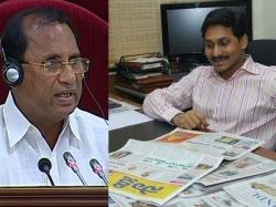 Speaker Kodela Issue Mlas Demand Action On Sakshi