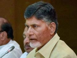 Ap Congress Demand Chandrababu S Resignation