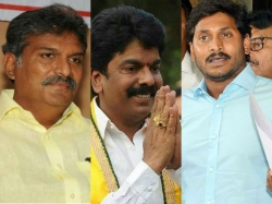 Tdp Mp Mla Apologise Abusing Ips Officer After Chandrababu