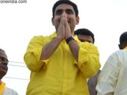 Tdp General Secretary Lokesh Take Charge As Mlc