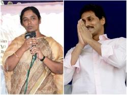 Paritala Sunitha Lashes At Ys Jagan