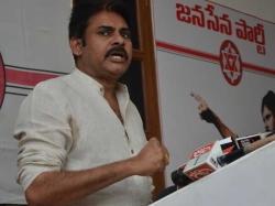 Pawan Kalyan Distributor Was Arrested At Film Chamber