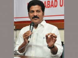 Revanth Reddy Writes Letter Cm Kcr On Sunday