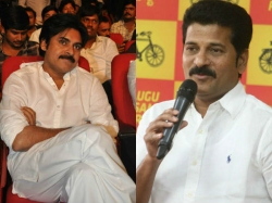 Revanth Reddy Says Harish Rao May Congress Party Babubali H