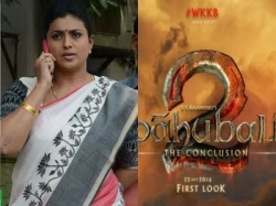 Roja Compares Amaravati Designs With Bahubali Graphics