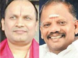 Sekar Reddy S Close Aides Rathinam Ramachandran Filed Anticipatory Bail Plea