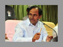 Cm Kcr Likely Contest From Nallagonda District