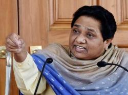 Bsp Chief Mayawati Move Court Next 2 Days
