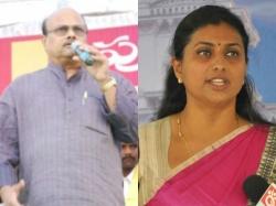 Roja Should Apologise Mla Anita Says Yanamala Rama Krishnudu