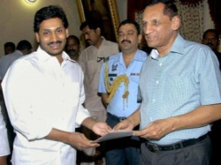 Ys Jagan Interesting Comments On Ap Assembly Governor Asked For Tea