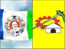 Proddatur Municipal Chairman Election Postponed Sunday