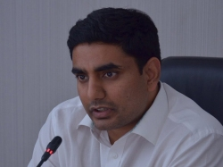 Minister Lokesh Faces Bad Experience Munagalapalem Visit