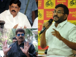 Anam Brothers Not Attends Somireddy Chandramohan Reddy S Ral