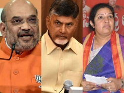 Chandrababu May Be Trouble With Amit Shah
