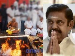 Edappadi Palanisamy Arranged Poojas Yagam His Home Town