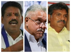 Kesineni Nani Is Just Like Vijay Mallya Andhrapradesh Says