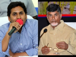 Sakshi Questions Chandrababu Regarding The Satirical Posts O