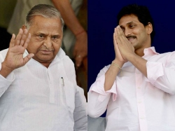 Ys Jaganmohan Reddy Meeting Finished With Mulayam Singh Yada