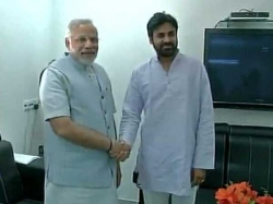 Pawan Kalyan Will Join Hands With Bjp