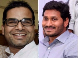 Prashant Kishor Rejects Reports Ysr Congress Hiring Him Rs