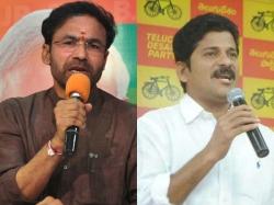Bjp Hints At Parting Ways With Telangana Tdp