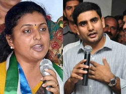 Rk Roja Lashes At Chandrababu Lokesh