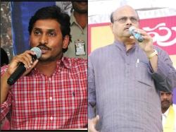 Yanamala Ramakrishnudu Drags Ys Jagan S Cases After Question