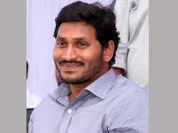 Judge Reserves Judgement On Ys Jagan Bail Cancellation Petition