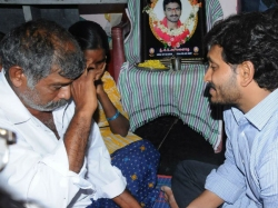 Jagan Mohan Reddy Consoles Road Accident Victims Families