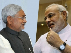 Why Did Nitish Kumar Skip Meeting With Sonia Gandhi But Will